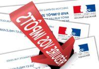 Les moyens pratiques pour réduire ses impôts